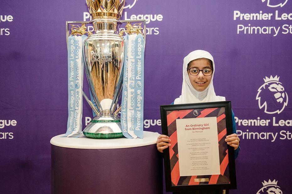 Maariya, Premier League Primary Stars
