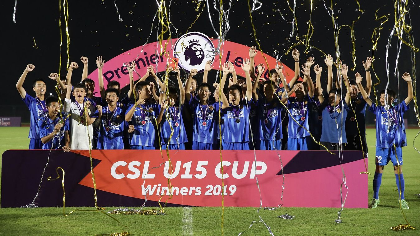 2019 Chinese Super League Cup