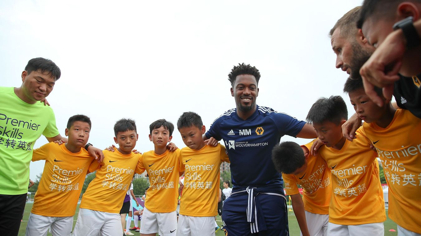 2019 Premier Skills Cup
