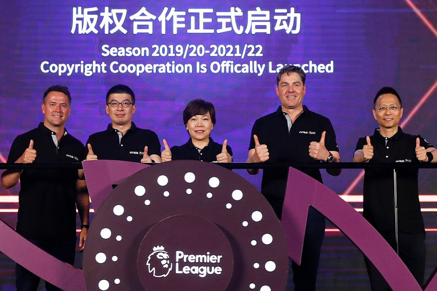 PP Sports and Suning announce three-year Premier League rights deal
