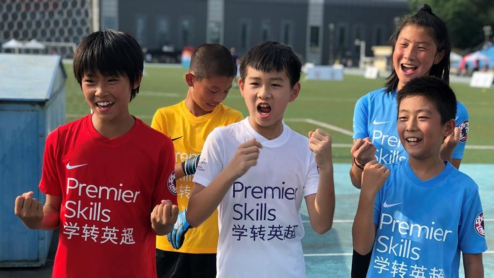 How eight Chinese youth teams emulated Premier League stars