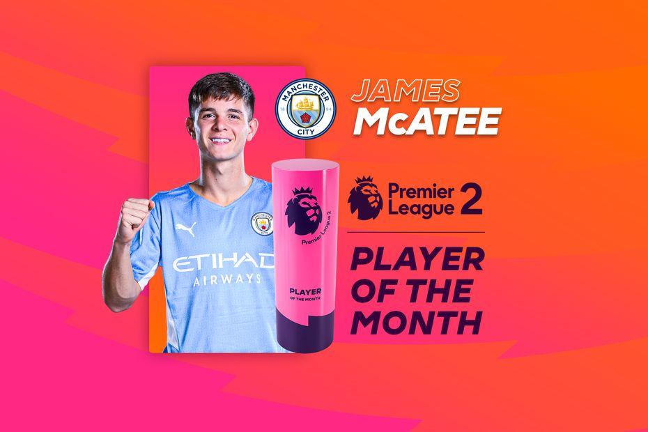 James McAtee, Man City