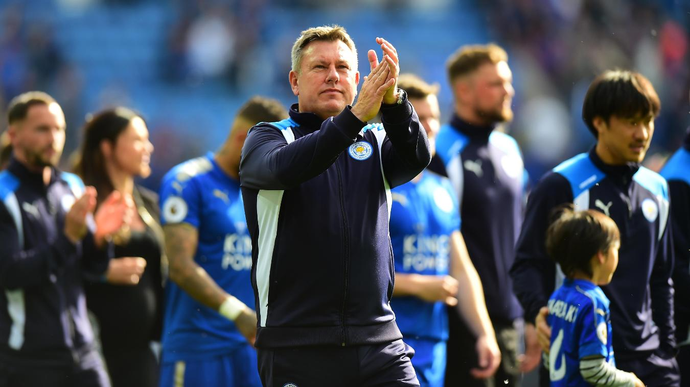 Craig Shakespeare, Leicester in 2016/17