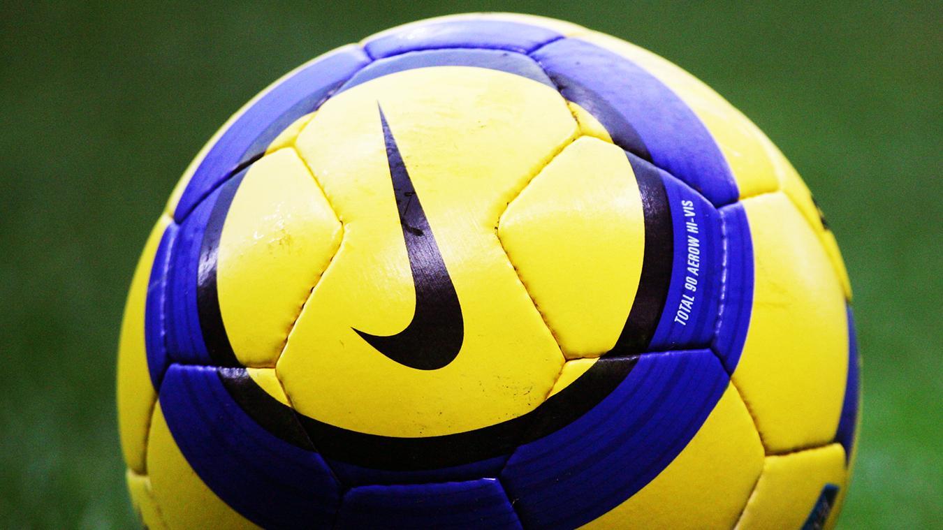 Nike Ball Hub: Total 90 Aerow I, 2004/05
