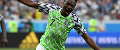 Leicester City's Ahmed Musa scores for Nigeria against Iceland