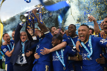 Iconic Moment: Leicester crowned champions