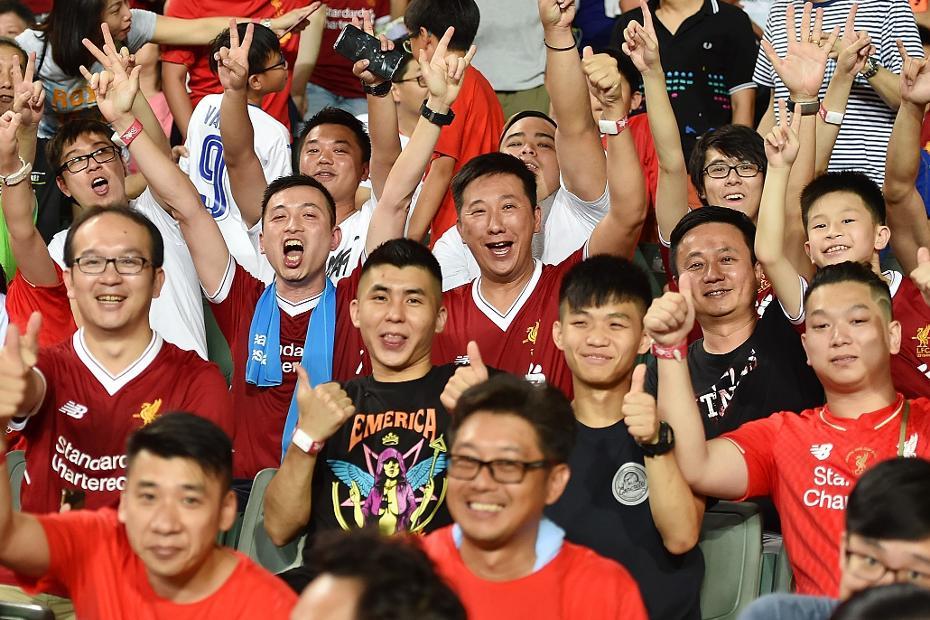 PL Asia Trophy fans