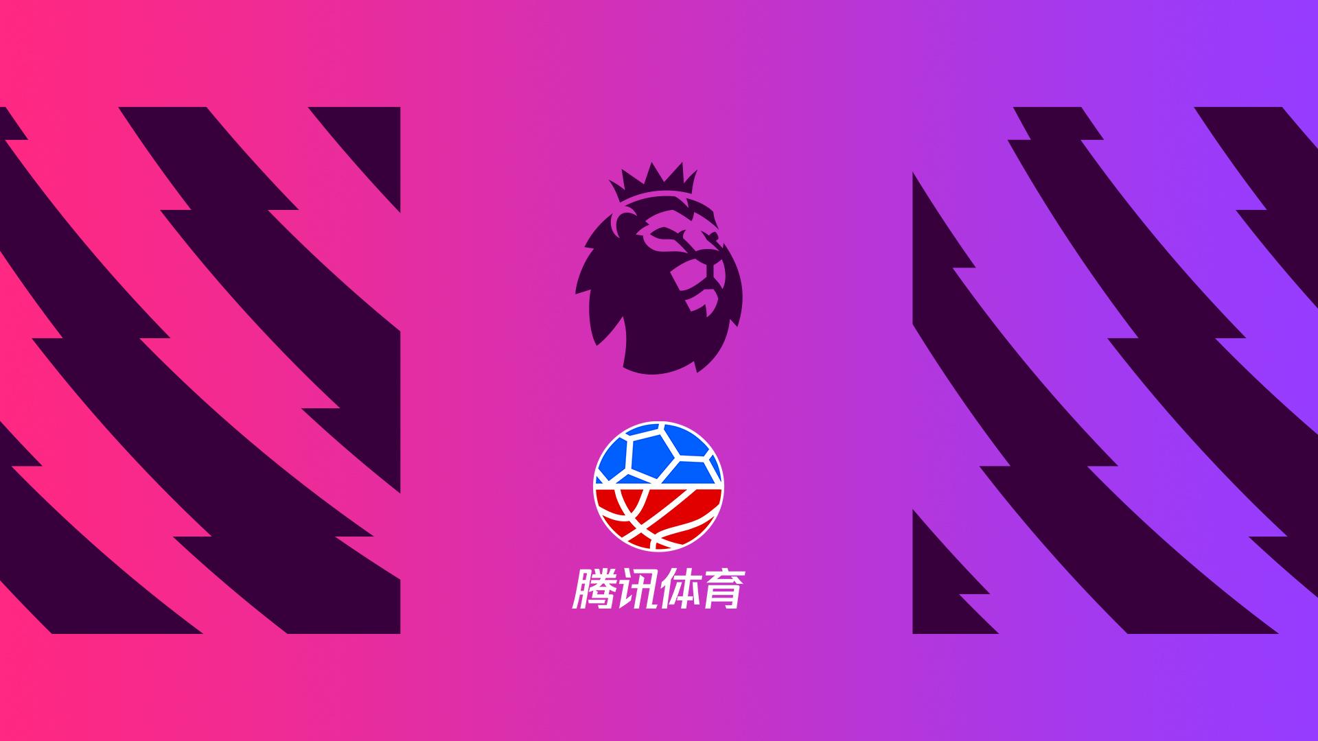 Fr 30 Premier League Logo White Background Png
